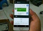 Nuevas imágenes del Meizu Pro 7, confirmado el SoC Helio X30 31