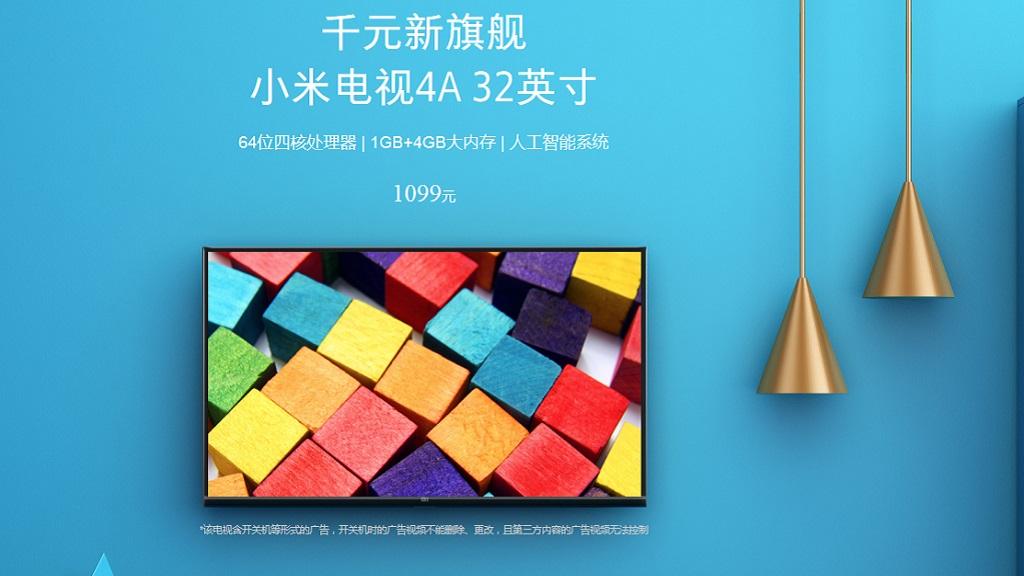 """Xiaomi presenta nueva Smart TV de 32"""" muy económica 29"""