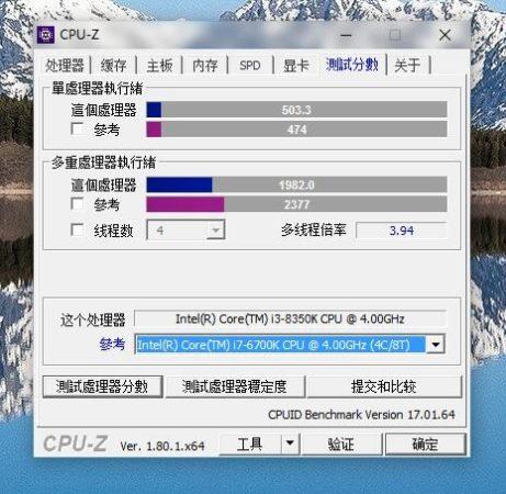 Rendimiento del Core i3 8350K, supera a los Core i7 Skylake y Kaby Lake 31