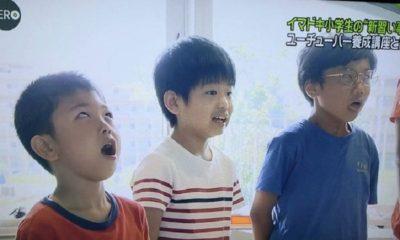 Japón ofrece clases a niños para que aprendan a ser Youtubers 56