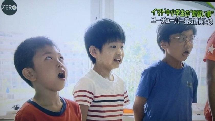 Japón ofrece clases a niños para que aprendan a ser Youtubers 32