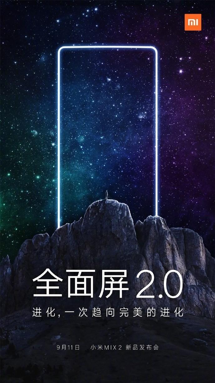 Xiaomi anunciará el MI MIX 2 el próximo 11 de septiembre 31