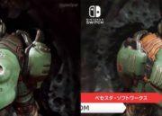 Comparativa de DOOM en Nintendo Switch frente a PS4 38