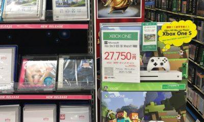 Xbox One S se vende en Japón como reproductor de Blu-ray UHD 96
