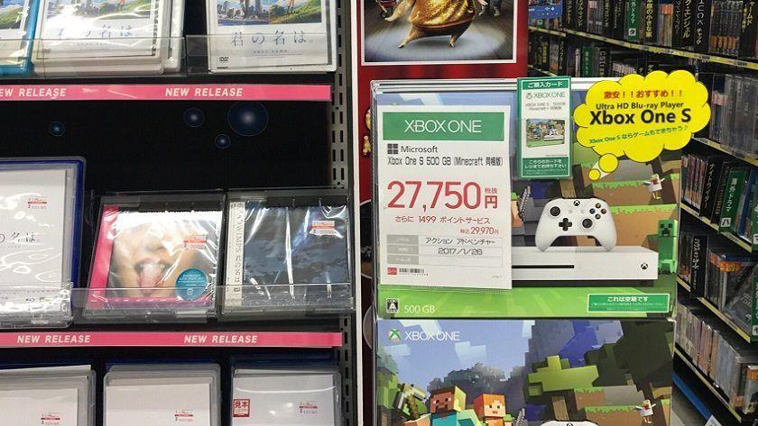 Xbox One S se vende en Japón como reproductor de Blu-ray UHD