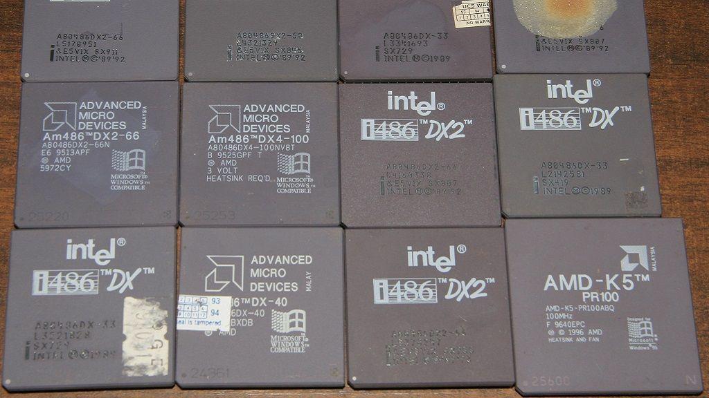 Nuestros lectores hablan: ¿Cuál fue el primer procesador que compraste? 30