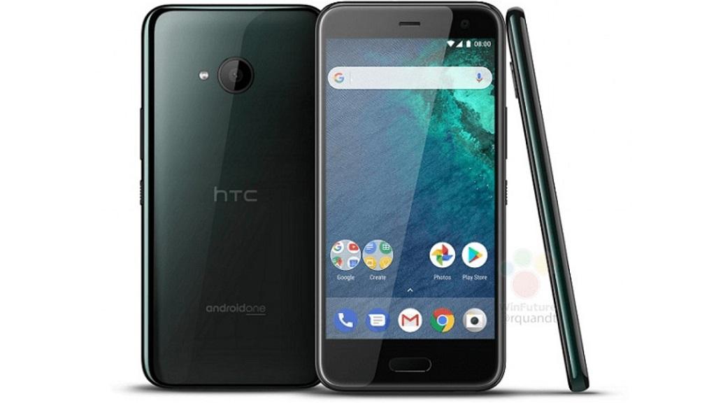 HTC U11 Life filtrado, especificaciones y precio 28