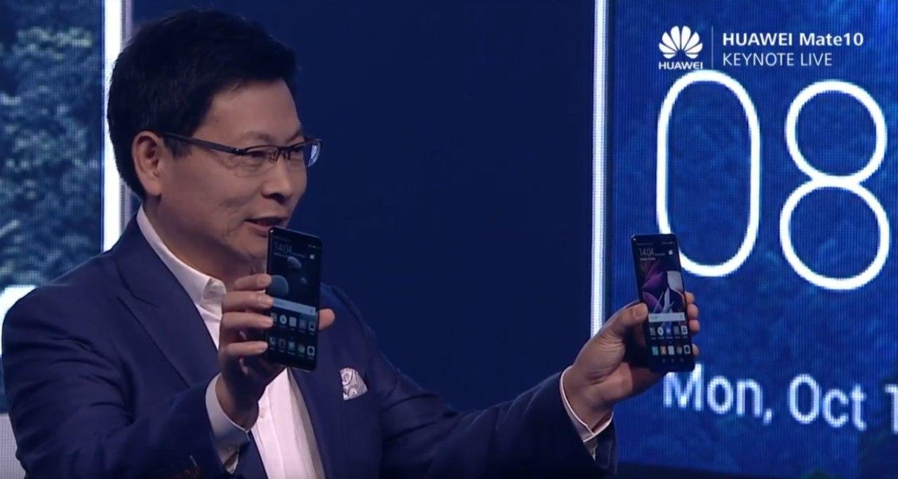 Nuevos Huawei Mate 10, especificaciones y precios 66