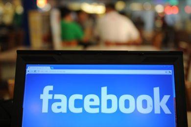 Facebook trabaja en reconocimiento facial para proteger las cuentas de sus usuarios