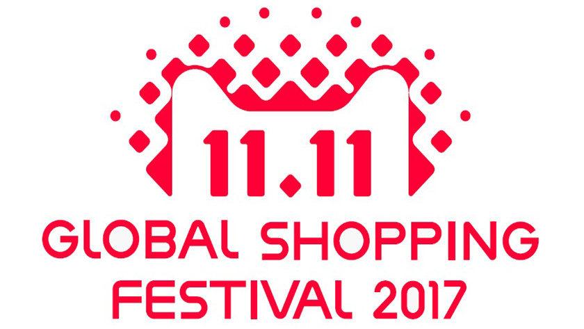 11.11, llegan las mayores ofertas del año en China