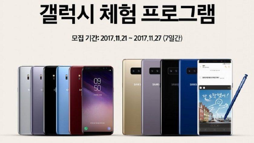 Samsung permite probar los Galaxy S8 y Note 8 durante un mes