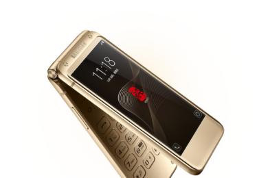 Primeras imágenes reales del Samsung W2018, nuevo smartphone tipo concha