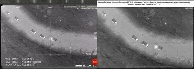 Rusia utiliza imágenes de un juego para acusar a Estados Unidos 31
