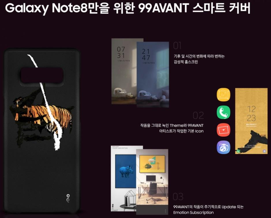 Samsung Galaxy Note 8 Especial Edition, un terminal de casi 2.000 dólares 31
