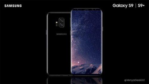 Veremos los Galaxy S9 y Galaxy S9+ el 27 de febrero
