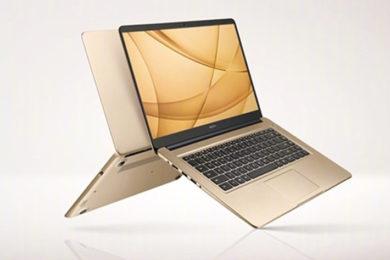 Huawei actualiza su portátil MateBook D