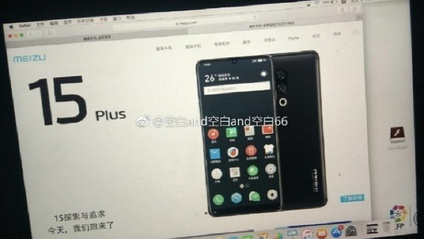 Primera imagen del Meizu 15 Plus; diseño sin bordes nada tradicional 29