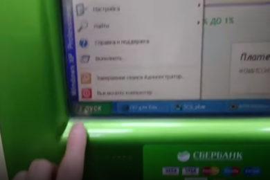 Así hackean cajeros con Windows XP usando las 'Sticky Keys'