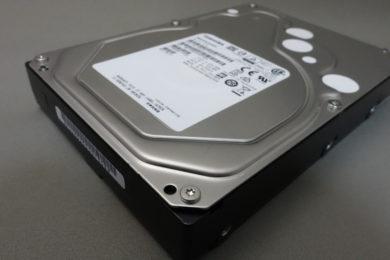 Toshiba anuncia discos duros de 2,4 TB y 10.500 RPM
