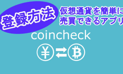 Coincheck sufre un robo de criptodivisas por valor de 533 millones de dólares 124