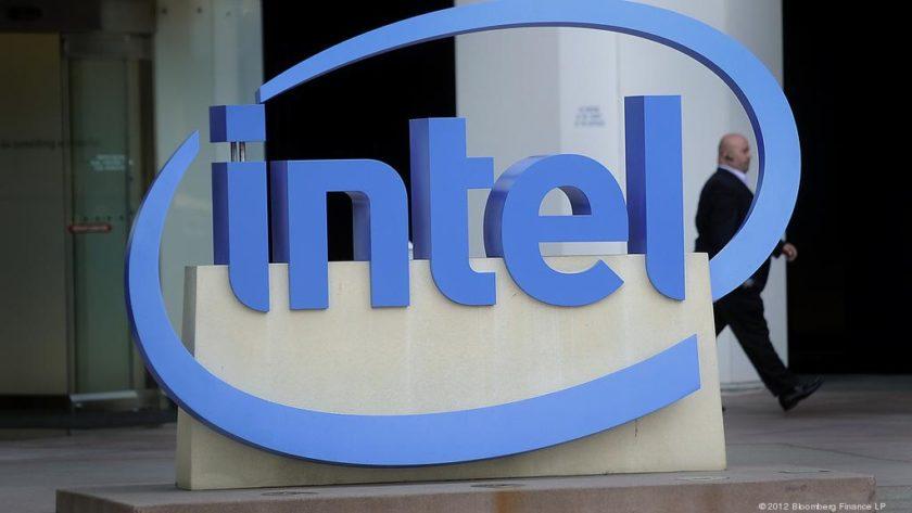 fallo de seguridad Intel