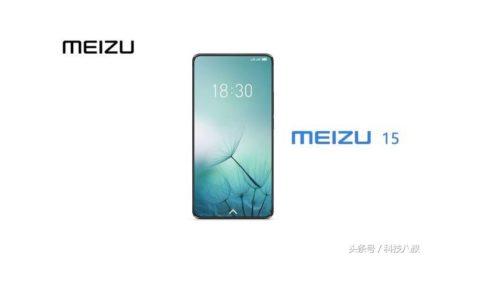 Filtrado el diseño del Meizu 15 Plus, tiene buena pinta