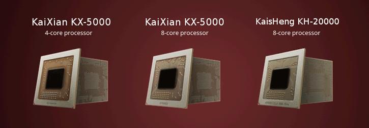 VIA lanza sus nuevos SoCs Zhaoxin con CPU x86 de cuatro y ocho núcleos 32