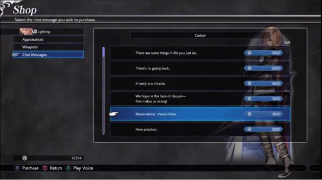 Análisis: Dissidia Final Fantasy NT PS4 41