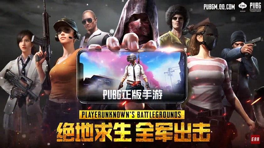PlayerUnknown's Battlegrounds para móviles luce y se juega bastante bien 29