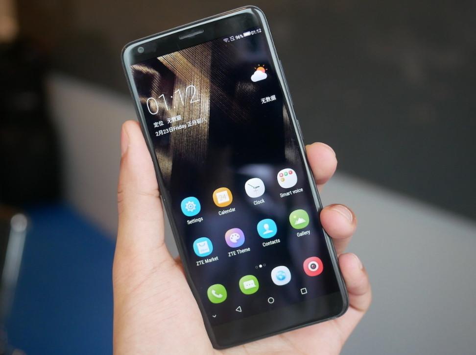 ZTE Blade V9, otro smartphone para la atractiva gama media 28