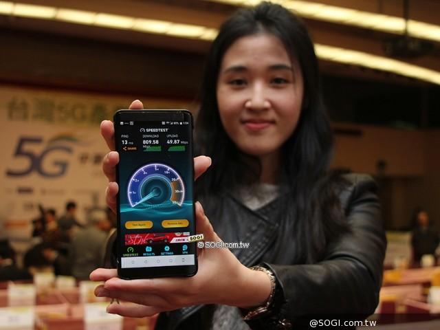 Aparece el HTC U12 para lanzamiento en abril 31
