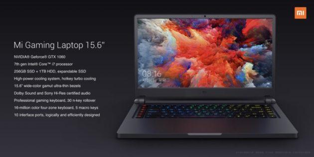 Xiaomi Mi Gaming Notebook, características y precio 31