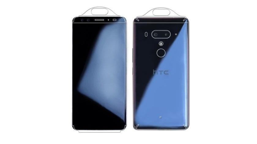 HTC U12+ filtrado, un tope de gama con cuatro cámaras 29
