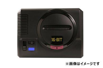 Diez juegos que espero ver en la Mega Drive Mini de SEGA