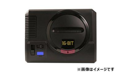 Diez juegos que espero ver en la Mega Drive Mini de SEGA 89