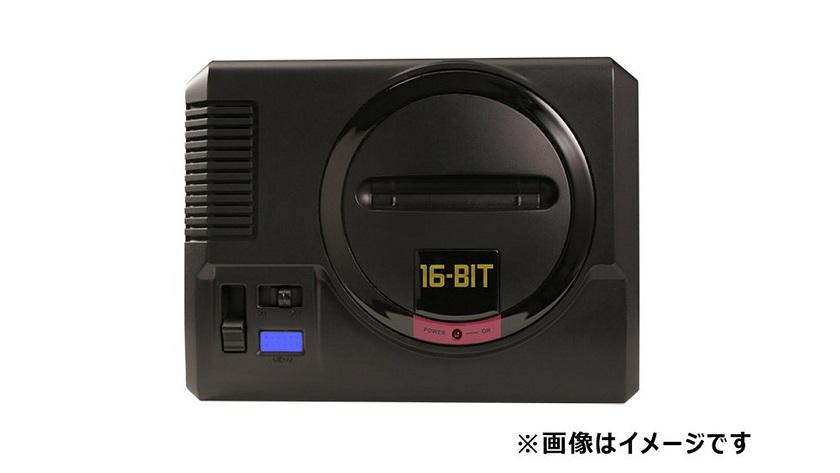 Diez juegos que espero ver en la Mega Drive Mini de SEGA 30