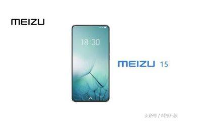 Filtradas las especificaciones de los nuevos Meizu 15