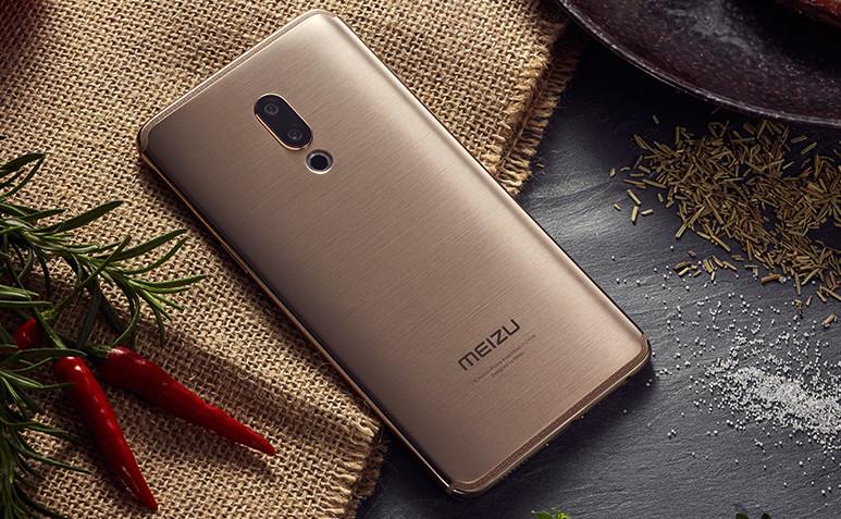 Meizu comercializa sus nuevos smartphones series 15 36
