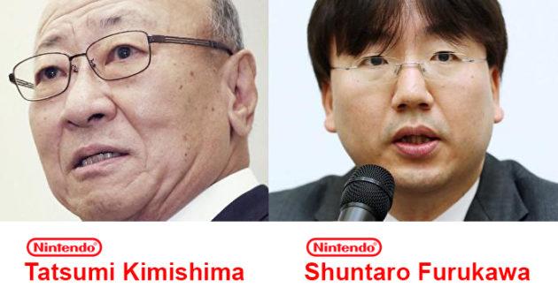 Nintendo presidentes