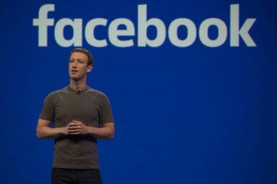 Facebook permitirá eliminar los mensajes enviados a otros usuarios