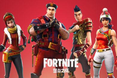 Fortnite anuncia su llegada a China