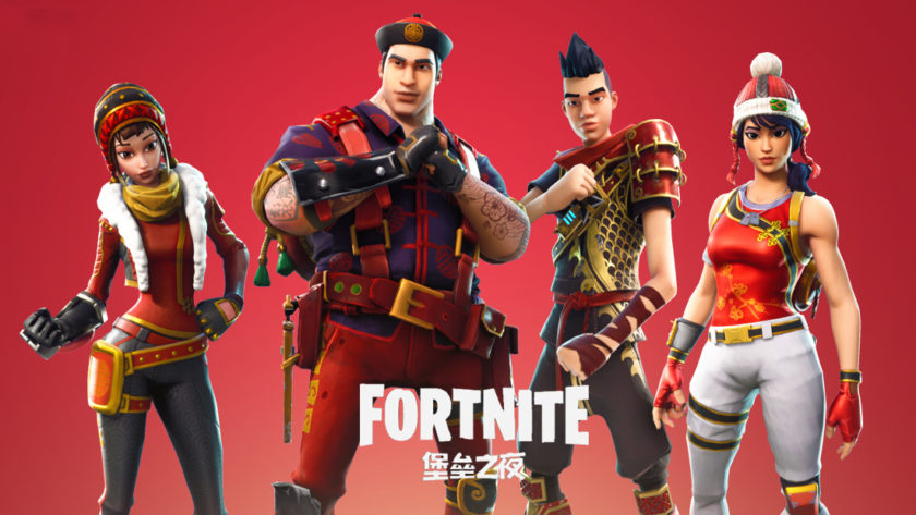 Fortnite anuncia su llegada a China 31