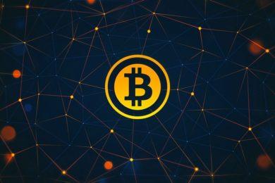 Intel patenta hardware para acelerar el minado de Bitcoin