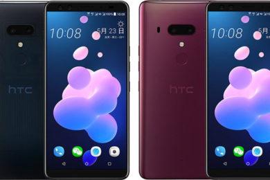 HTC U12 Plus: especificaciones y precios