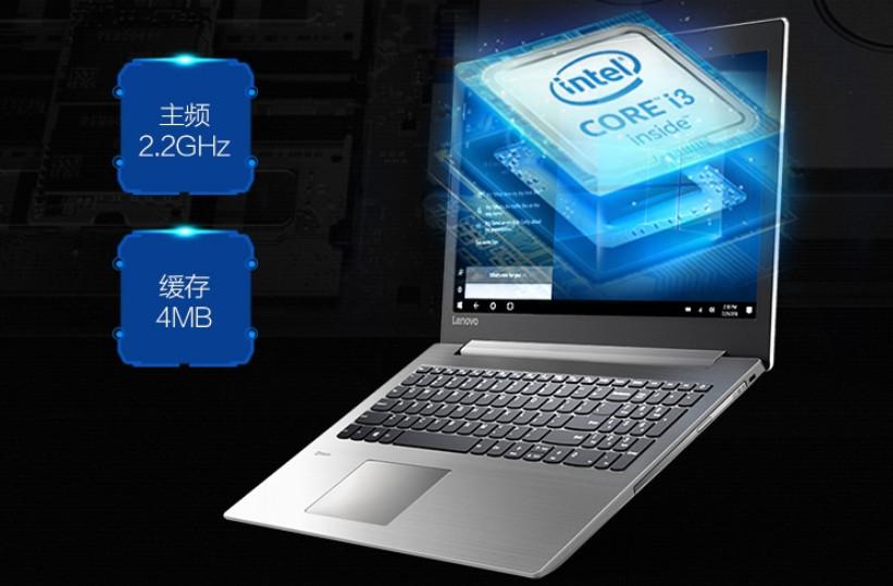 Anuncian el primer equipo con chips Intel de 10 nm 'Cannon Lake' 34