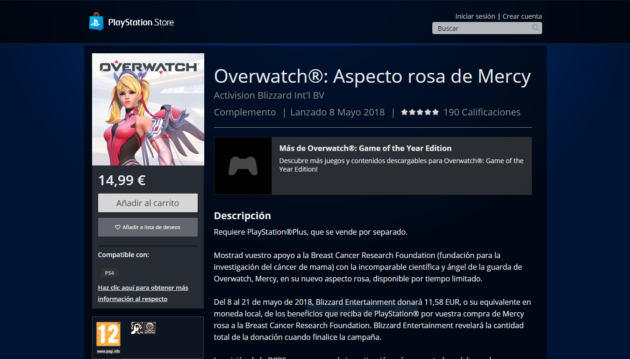 Mercy Rosa PlayStation Store