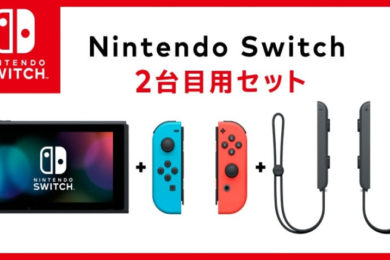 Nintendo comercializa una Switch más barata, sin dock