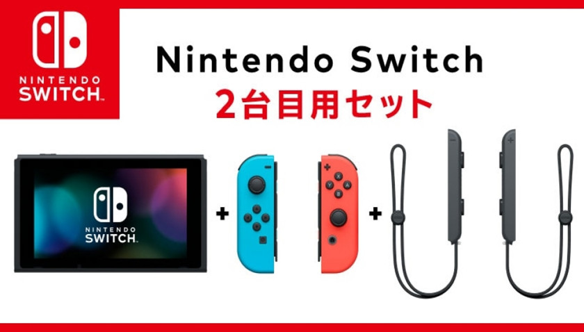 Switch más barata