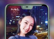El Nokia X6 se filtra con todo lujo de detalles antes de su presentación 38