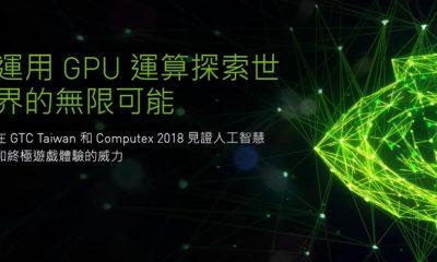 NVIDIA prepara la experiencia gaming definitiva para el Computex 72